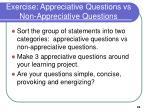 exercise appreciative questions vs non appreciative questions