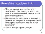 role of the interviewer in ai