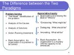 the difference between the two paradigms