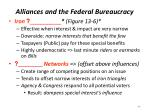 alliances and the federal bureaucracy