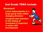 2nd grade teks include