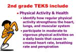 2nd grade teks include32