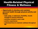 health related physical fitness wellness