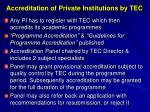 accreditation of private institutions by tec