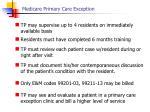 medicare primary care exception