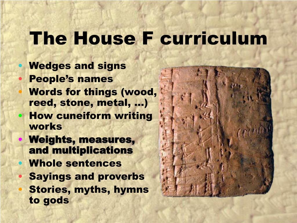 The House F curriculum