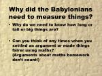 why did the babylonians need to measure things