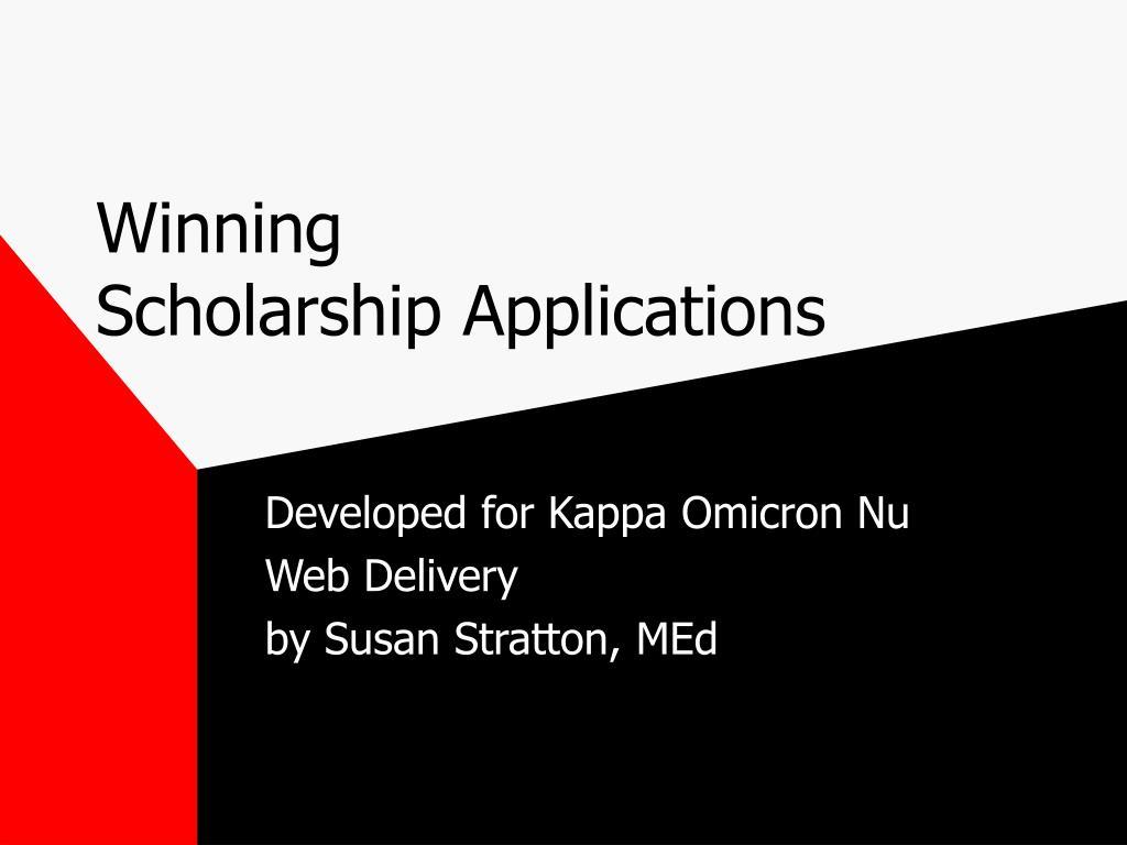 winning scholarship applications
