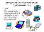 energy and electrical appliances 1950 present day8