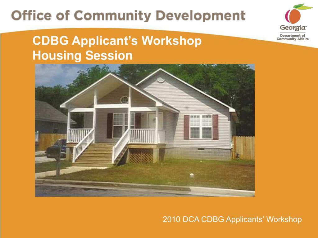 cdbg applicant s workshop housing session