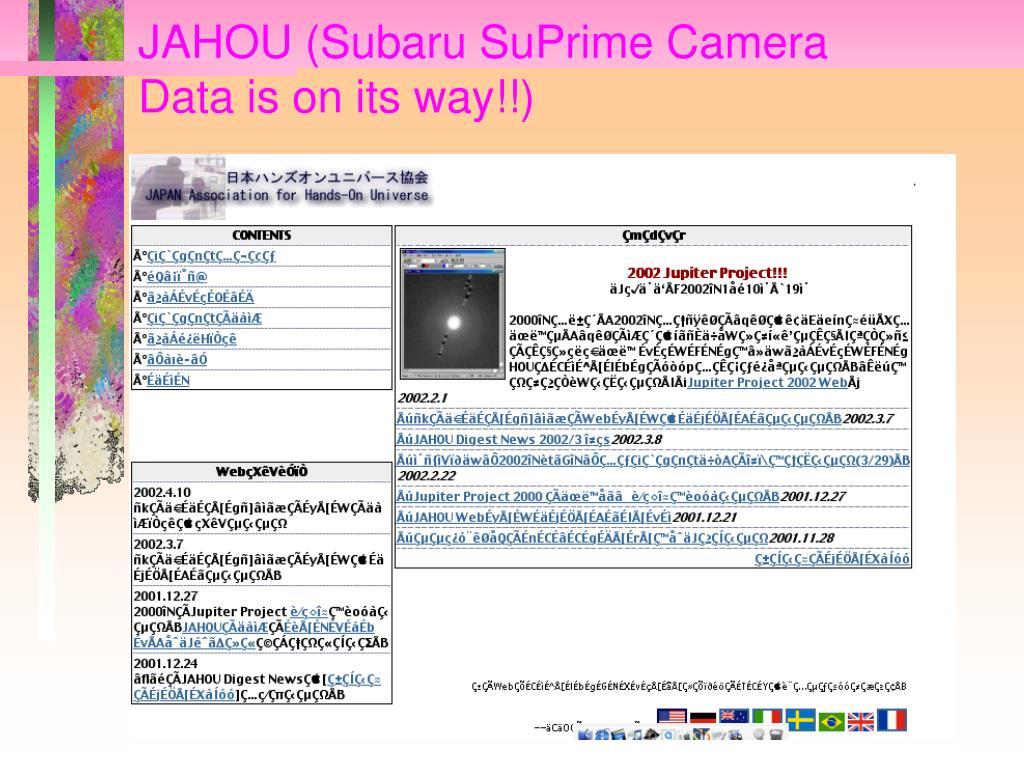 JAHOU (Subaru SuPrime Camera Data is on its way!!)