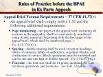 rules of practice before the bpai in ex parte appeals15