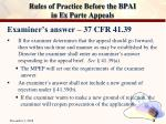 rules of practice before the bpai in ex parte appeals17