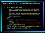 contradictions caused by translation