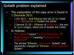 goliath problem explained