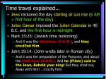 time travel explained