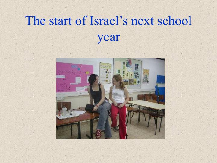 The start of Israel's next school year