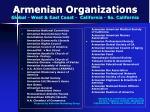 armenian organizations global west east coast california so california