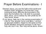 prayer before examinations i