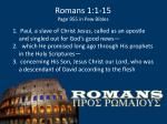 romans 1 1 15 page 955 in pew bibles