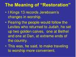 the meaning of restoration
