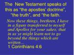 the new testament speaks of this as the apostles doctrine the truth and the faith