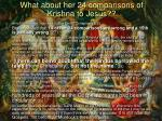 what about her 24 comparisons of krishna to jesus