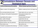 contradictions between genesis and geological ages