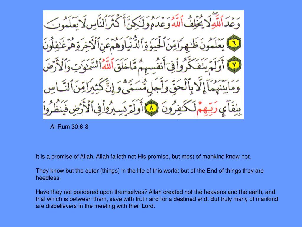 Al-Rum 30:6-8