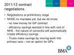 2011 12 contract negotiations