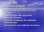 acgme rrc anesthesiolgy staff