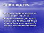 anesthesiology rrc