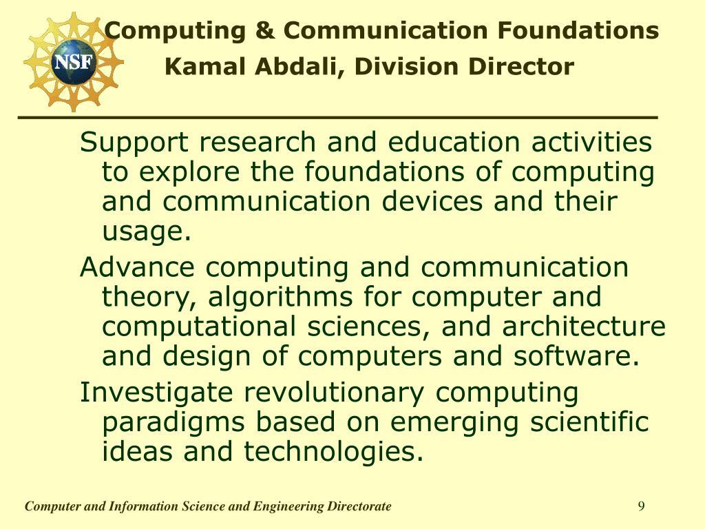 Computing & Communication Foundations