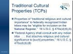 traditional cultural properties tcps