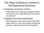 the value of museum content in the experience economy5