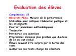 evaluation des l ves