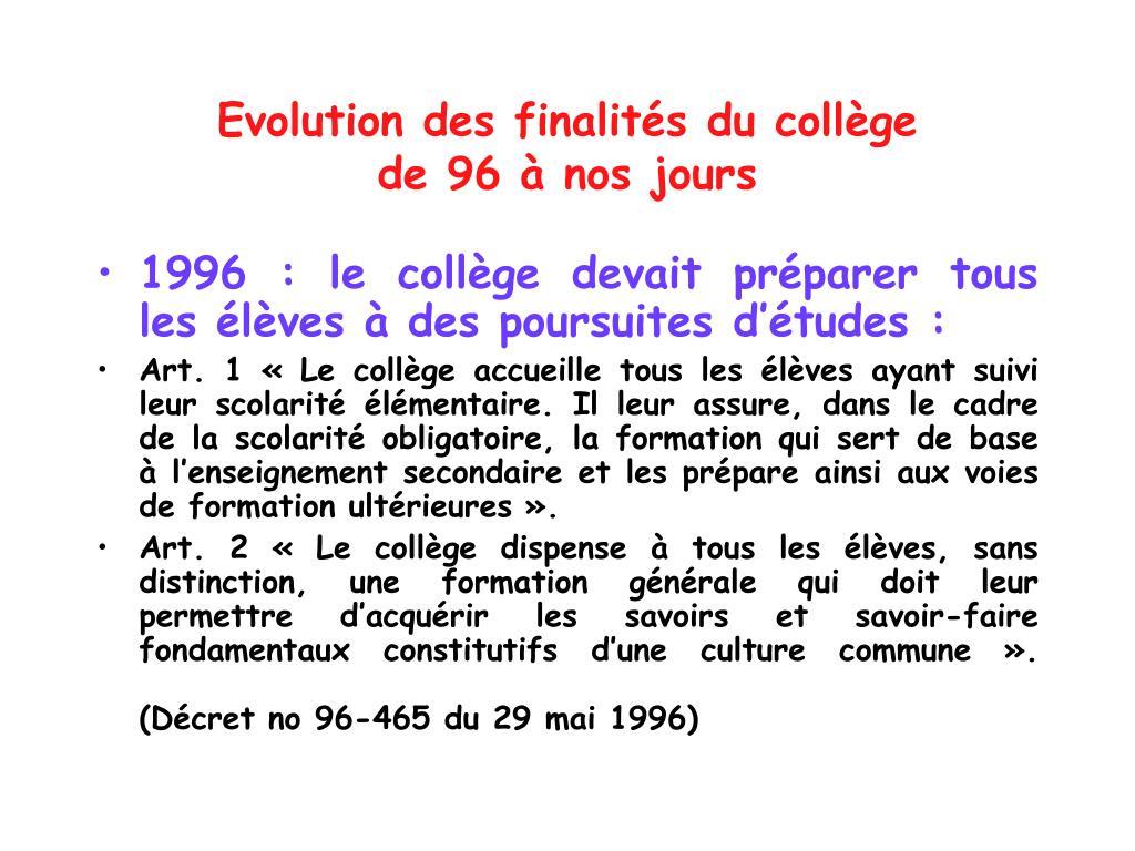 Evolution des finalités du collège