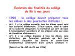 evolution des finalit s du coll ge de 96 nos jours