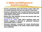 2 ability and willingness to provide protection