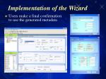 implementation of the wizard