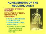 achievements of the neolithic age ii