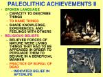 paleolithic achievements ii