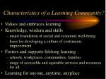 characteristics of a learning community