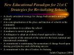 new educational paradigm for 21st c strategies for revitalising schools