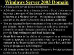 windows server 2003 domain