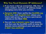 why you need dynamic ip addresses