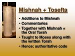 mishnah tosefta