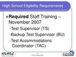 high school eligibility requirements26