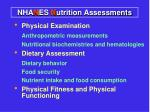 nhanes nutrition assessments