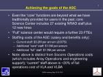 achieving the goals of the asc